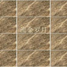 供应协进陶瓷全国首创3D喷墨仿石外墙砖250-500流金岁月批发