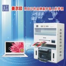 自强科技直销无所不能的全能数码印刷机可印刷票据