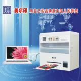 小型数码印刷机工作证印刷机可小批量多种类印刷