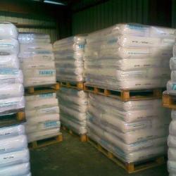 供應:LDPE/1C7A/燕山石化