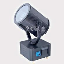 供应探照灯 优质供应商 生产厂家