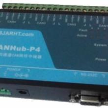 供应CAN单模光纤调制解调器-CAN光纤收发器