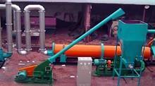 供应东北塔式烘干机