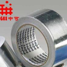 供应环保铝箔胶带,环保背胶铝箔,环保带胶铝箔