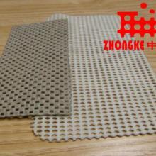 供应PVC发泡垫,PVC海绵网格垫,PVC海棉垫图片
