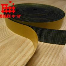 供应厂家生产EPDM橡胶条,厂家生产EPDM海棉条,密封条批发