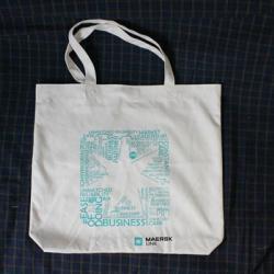 供應許昌産品純棉手提袋廣告袋購物袋廠家直銷質量保證