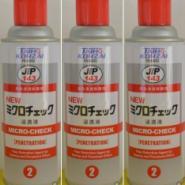 日本进口大凤工材JIP143染色渗透剂图片