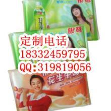 沧州定做广告钱夹纸、定做广告纸巾