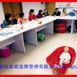 清洁卫生 单位保洁 家庭清洁