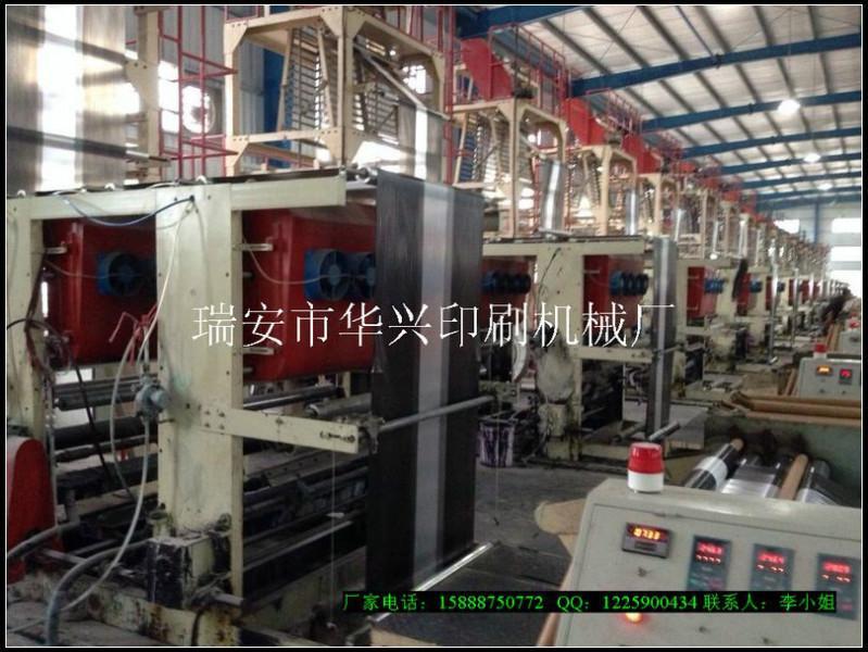 供应农地膜2色凹版印刷机华兴机械