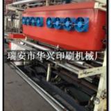 供应2色两米二地膜塑料薄膜凹版印刷机