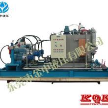 压塑机液压系统设计,液压泵站定做,液压系统加工生产厂家