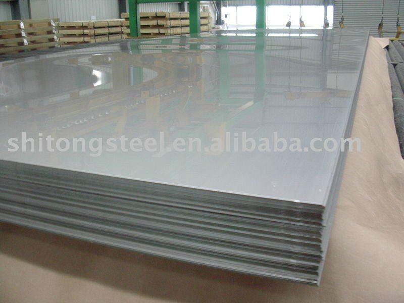 供应四川宝钢高强焊接结构钢板 BS700MCK2销售价格
