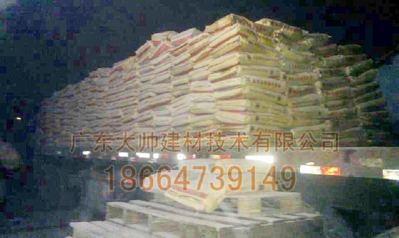 供应郴州高强无收缩灌浆料c60设备安装加固二次灌浆材料 湖南益阳