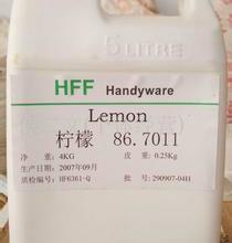 供应北京回收日用香精-回收过期库存香精香料