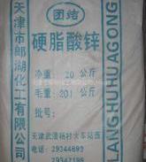 义乌回收橡胶防老剂图片