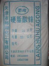 义乌回收橡胶防老剂-回收橡胶助剂