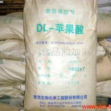 回收库存过期苹果酸 食品添加剂