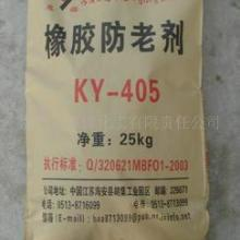 回收橡胶防老剂-收购库存橡胶助剂