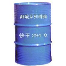 回收库存废旧醇酸树脂