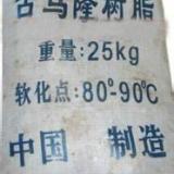 重庆回收热熔胶-废旧库存热熔胶回收