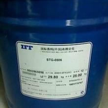 上海香精回收-回收废旧香精-回收化工原料