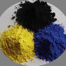 供应陶瓷颜料回收价格