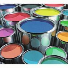 供应颜料回收-回收废旧颜料