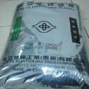 PP台湾南亚3117食品耐热级图片