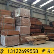 供应吉林的红梢木多钱一方 通化红梢木防腐木厂家 松原红梢木板材加工厂