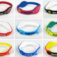 供应世界杯足球手环,运动会手环指定生产厂家,时尚热销韩版硅胶手饰