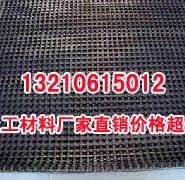 长丝纺粘针刺土工布图片