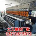 山东钢塑格栅生产企业图片