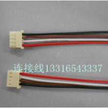 供应5264端子线2.54接插件接线端子4P批发