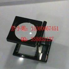 供应供应印刷机网点放大镜,开合式40,50,80,100倍带光源刻度