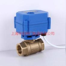 上海电动球阀价格 电动球阀厂家 上海电动球阀供应商 电动球阀批发批发