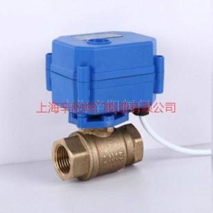 厂家电动球阀电磁阀二通阀图片