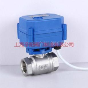 上海微型电动球阀图片