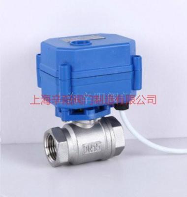 上海电动球阀图片/上海电动球阀样板图 (2)