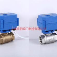 供应微型电动球阀电动二通阀批发