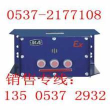 供应KTT3多功能扩播电话机矿用全国畅销