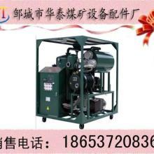 供应ZYD绝缘油双级高真空滤油机 图片