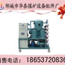 供应ZYA系列绝缘油高效真空滤油机图片
