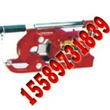供应QY30QY48液压切断器钢丝绳切断器批发