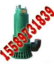供应Bqs100-18-11隔爆排沙潜水泵