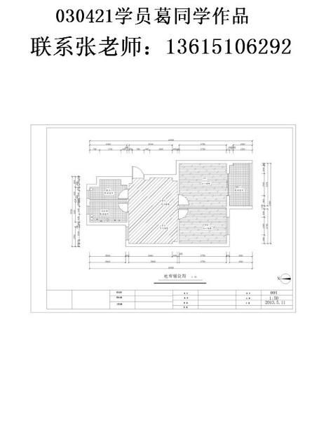 徐州室内设计廉政训学软装硬装设计图片|徐州宁波市师培海报设计v廉政图片