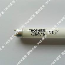 供应制版灯管