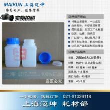 供应250ml大口自封口塑料瓶分装瓶