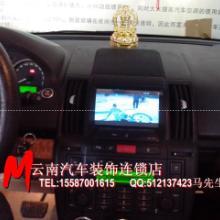 供应M云南路虎神行者2原车升级导航加装专用DVD导航 倒车后视 蓝牙